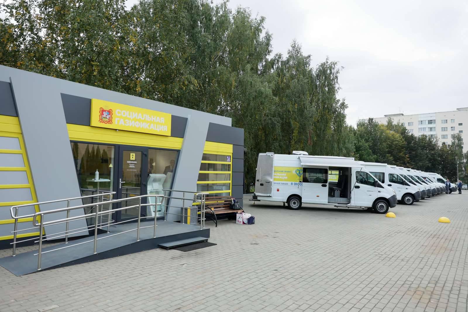 Более 10 тысяч человек посетили офисы социальной газификации в Подмосковье | Изображение 1