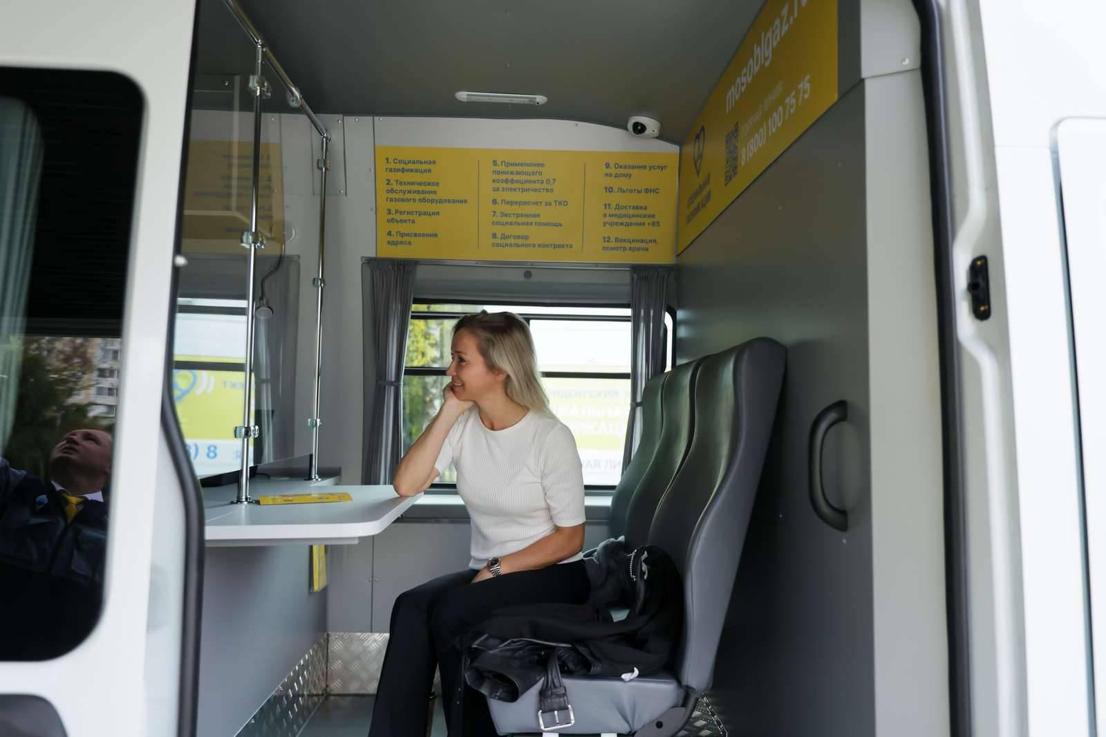 Более 10 тысяч человек посетили офисы социальной газификации в Подмосковье | Изображение 2