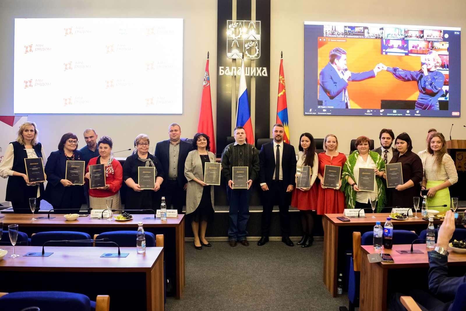 Десять жителей Балашихи стали лауреатами премии «Мы рядом ради перемен» | Изображение 2