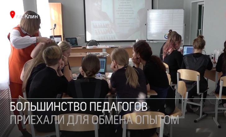 Мастер-классы по поварскому и парикмахерскому искусству провели в Солнечногорском округе | Изображение 2