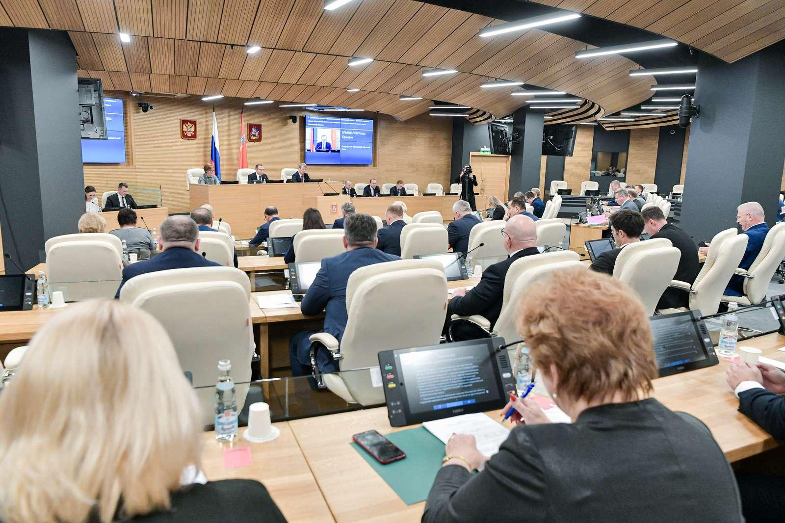 Новый состав избирательной комиссии Подмосковья сформируют до конца года   Изображение 1