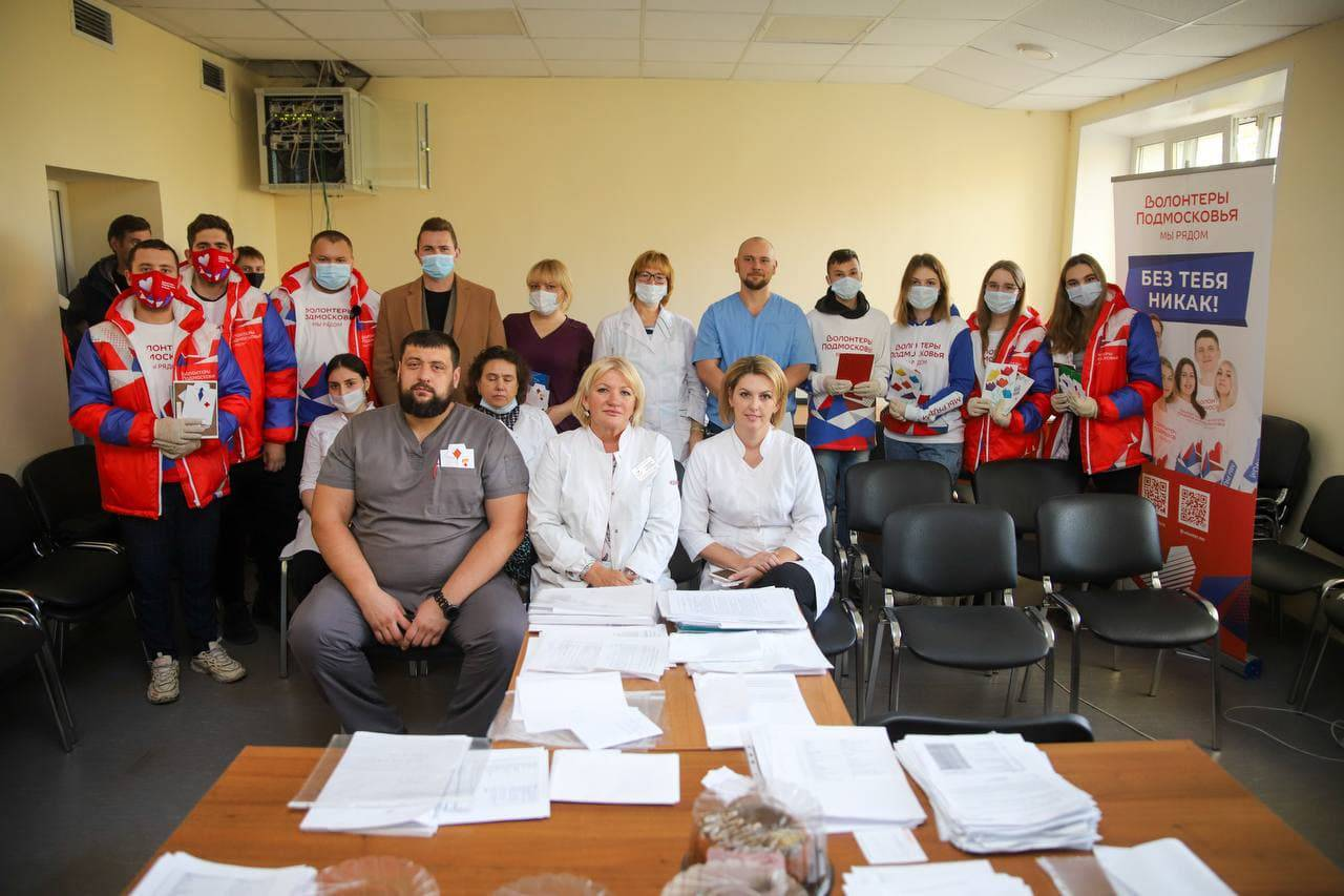 Подмосковные волонтеры поздравили врачей с профессиональным праздником | Изображение 1