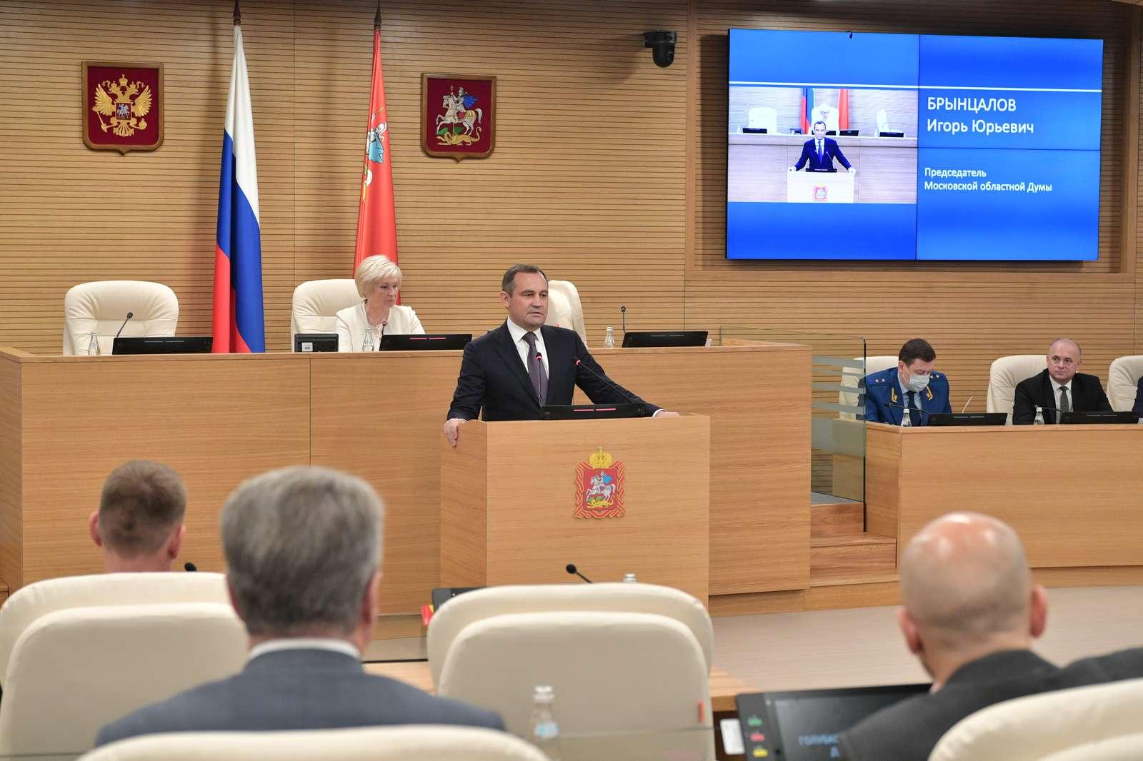 Председателем Мособлдумы нового созыва стал Игорь Брынцалов | Изображение 1