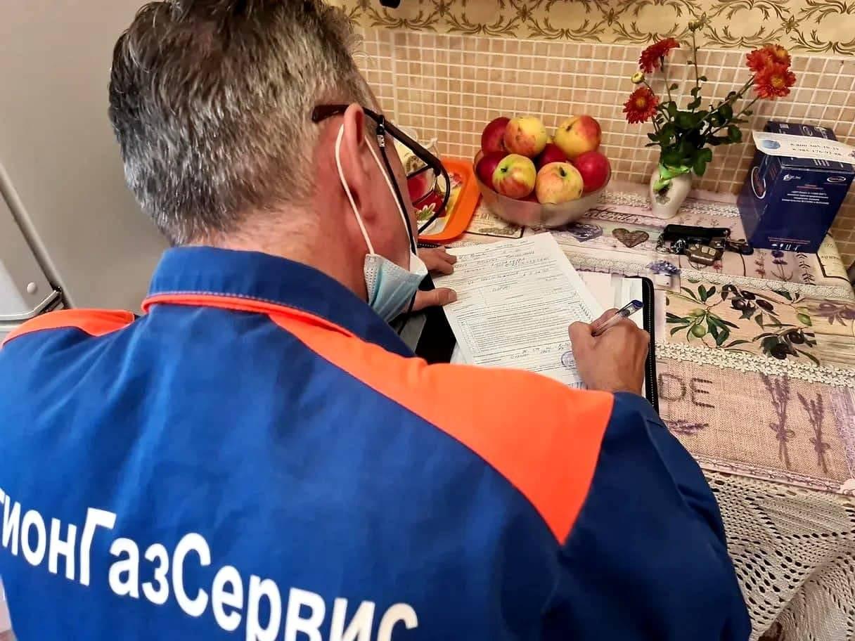 Рост числа заявок на договоры газового обслуживания отметили в Подмосковье | Изображение 3