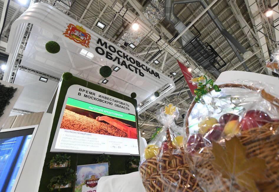Стенд Подмосковья стал одним из самых крупных на выставке сельского хозяйства «Золотая осень»   Изображение 1