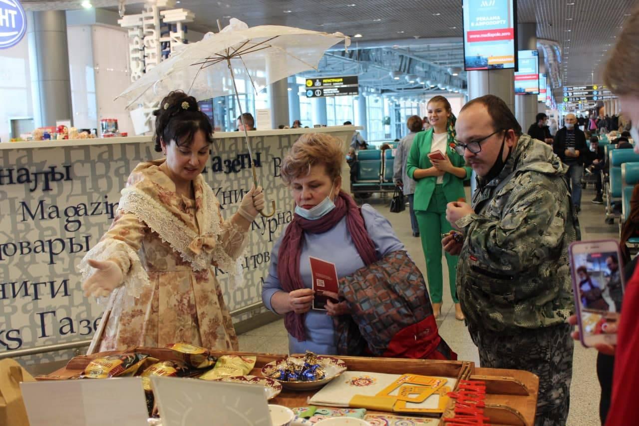 Туристический потенциал Егорьевска представили в аэропорту Домодедово   Изображение 2
