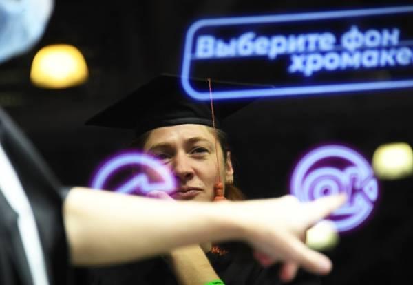 Вперед, к знаниям! Московский международный салон образования стартовал в «Крокус Экспо»