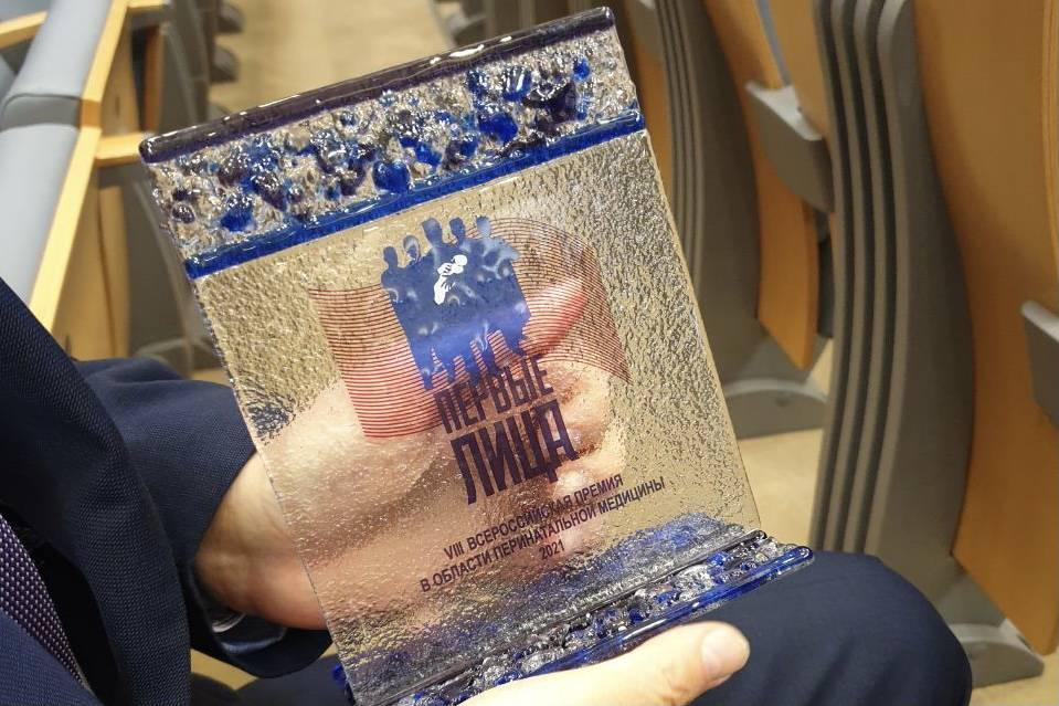 Врачи из Сергиева Посада выиграли премию в области перинатальной медицины   Изображение 2