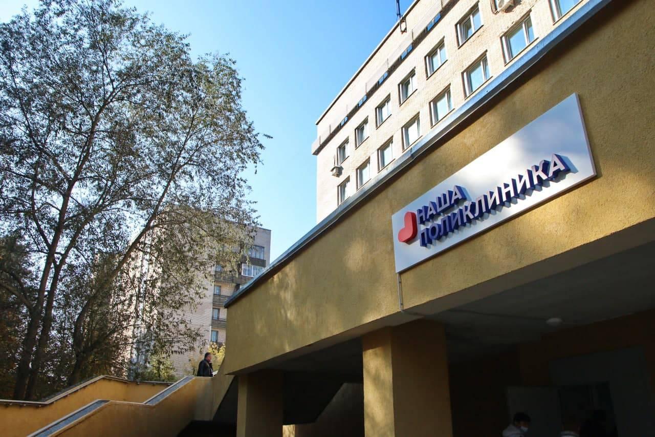 Взрослую поликлинику капитально отремонтировали в Протвине | Изображение 2